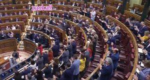 Así pierde el tiempo la oposición del gobierno, con tonterías que no le importan a la mayoría, ZASKA incluido!