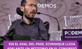 Con el apoyo los demás partidos, Podemos pide la investigación del Rey Juan Carlos tras su abdicación